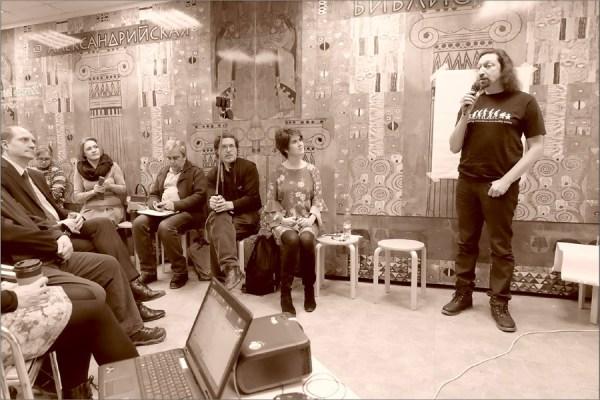Судьба новаторской культуры в Новосибирске. Дискуссия