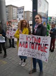Монстрация 2018 в Новосибирске