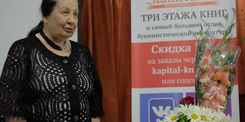 Творческая встреча с Таисьей Пьянковой. Фото Александра Симушкина