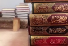 Hadith Rejectors: Arguments & Obstacles
