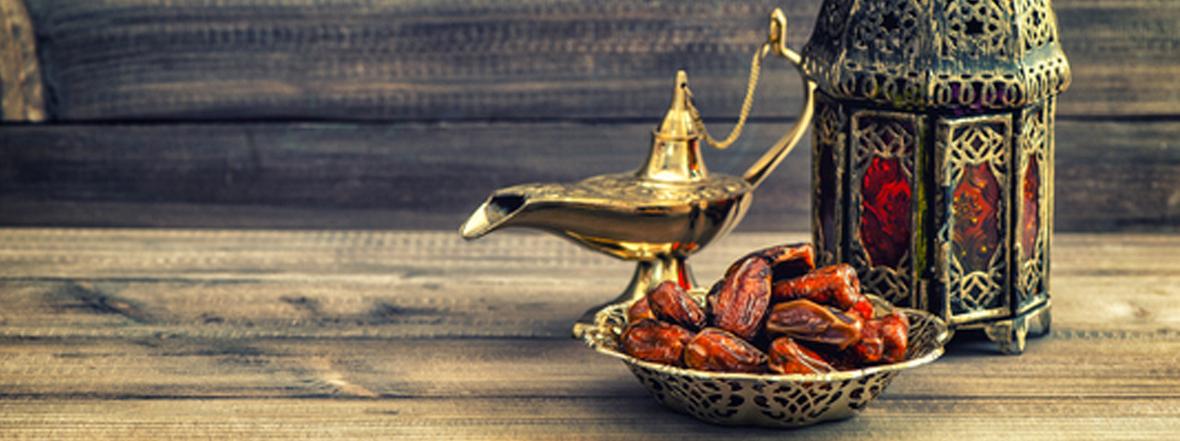 Ramadhan Reminders 2019