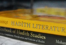 A Reading List of English Books in Hadith Studies