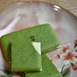 茶の菓 お濃茶ラングドシャ