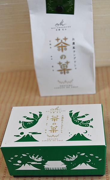 嵐山限定 お濃茶ラングドシャ