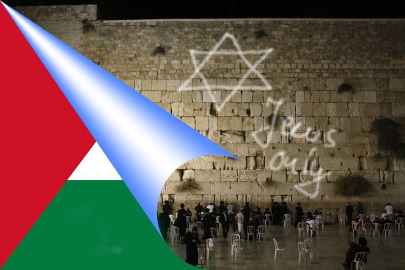shalom heisst frieden aber nur für juden