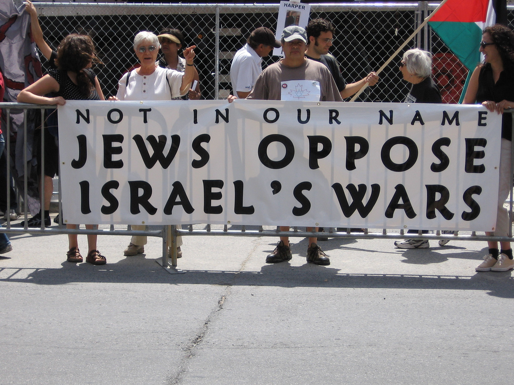 jews oppose israel wars photo