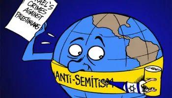 antisemilatuff