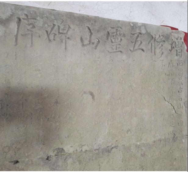 Wuling shan