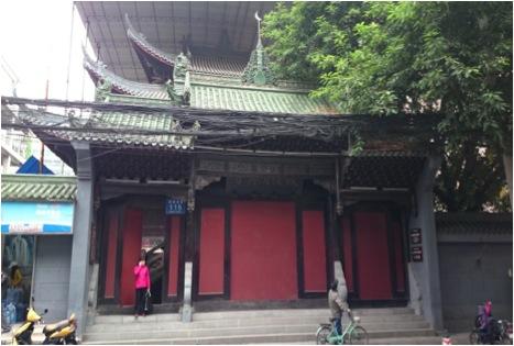 Gulou Mosque 鼓樓清真寺, Chengdu 成都