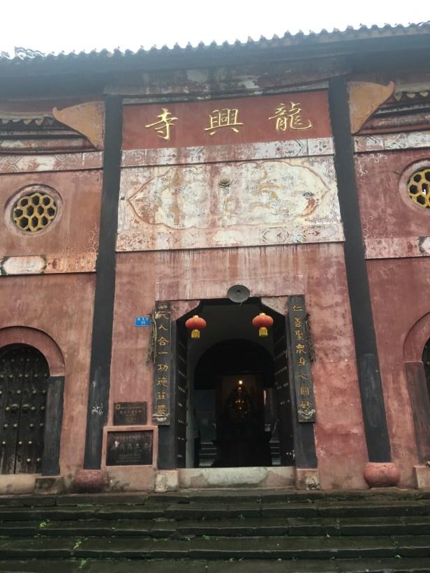 Longxing 龍興: Yuwang gong 禹王宮/ Huguang huiguan 湖廣會館. Now the Longxingsi 龍興寺. Entrance.