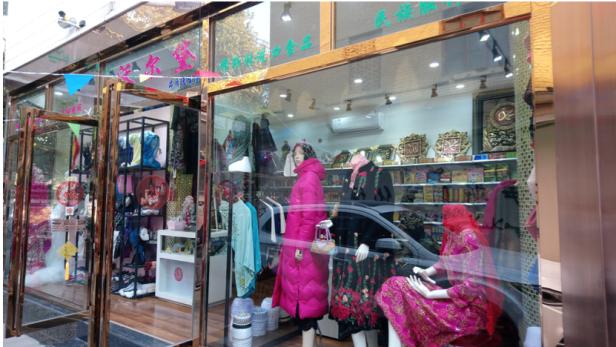 Muslim Fashion Store next to Mosque