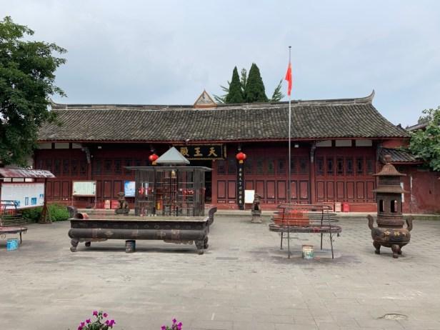 Zhongxing Nunnery 中興寺