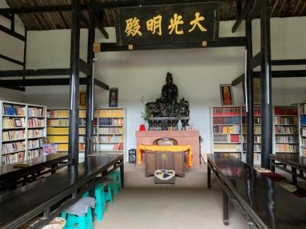 Fawang Monastery 法王寺