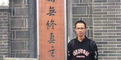 Wu Hua