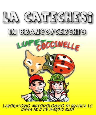 Logo Laboratorio LC 2011