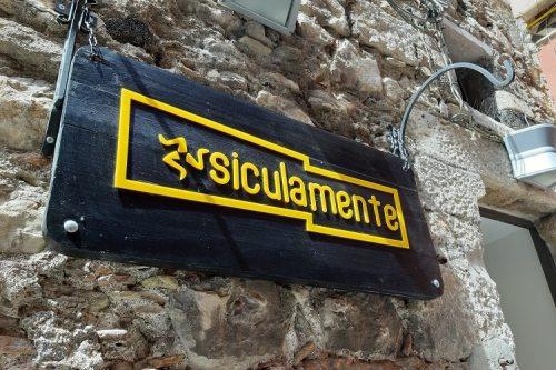 おすすめシチリアブランド – Siculamente