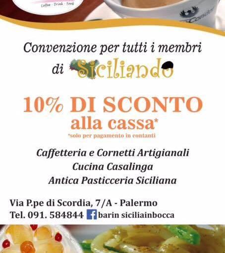 Antica pasticceria siciliana