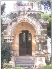 Cappella-cimitero