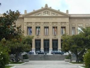 Palazzo-Zanca1-300x225