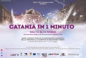 Catania in un minuto