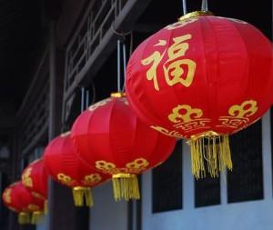 lanterne cinese