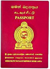 Passaporto Sri_Lanka_Passport
