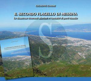 Libro_Il_secondo_flagello_di_Messina