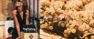 Экскурсия Вина Сицилии
