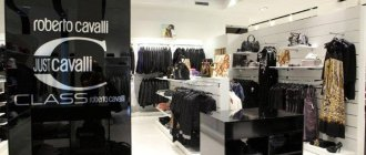 outlet sicilia village