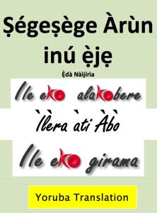 Yoruba Translation