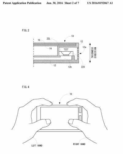 nintendo-hh-patent