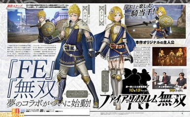 fire_emblem_warriors_1