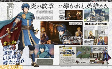 fire_emblem_warriors_2