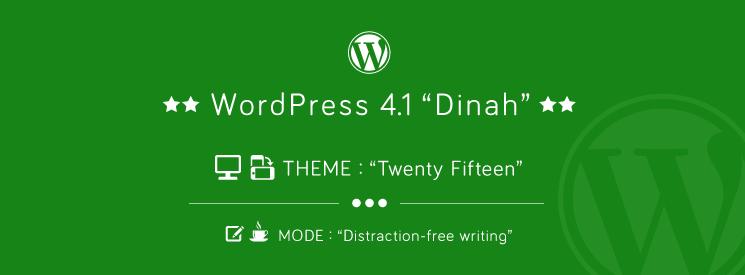 """WordPress 4.1 """"Dinah"""" から追加されたテーマ「Twenty Fifteen」のRWD対応、および集中執筆モードについて 画像"""