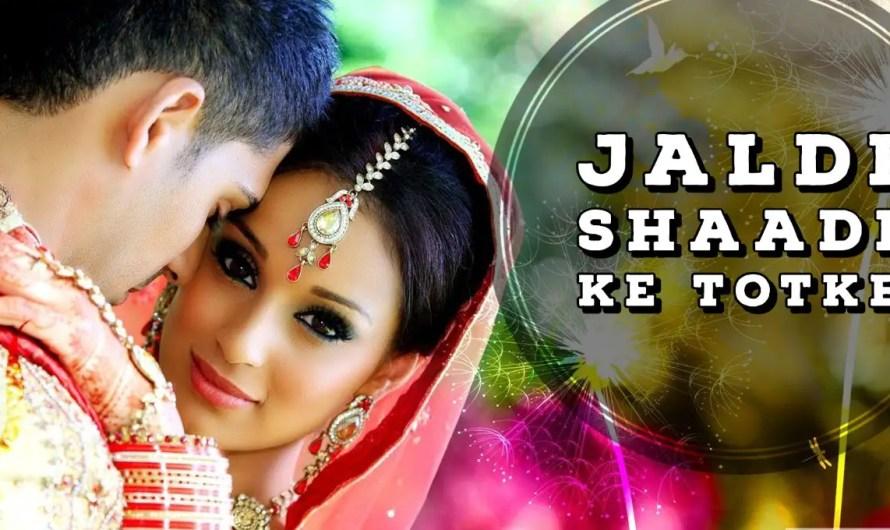 Jaldi shadi ke upay for girl & boy.