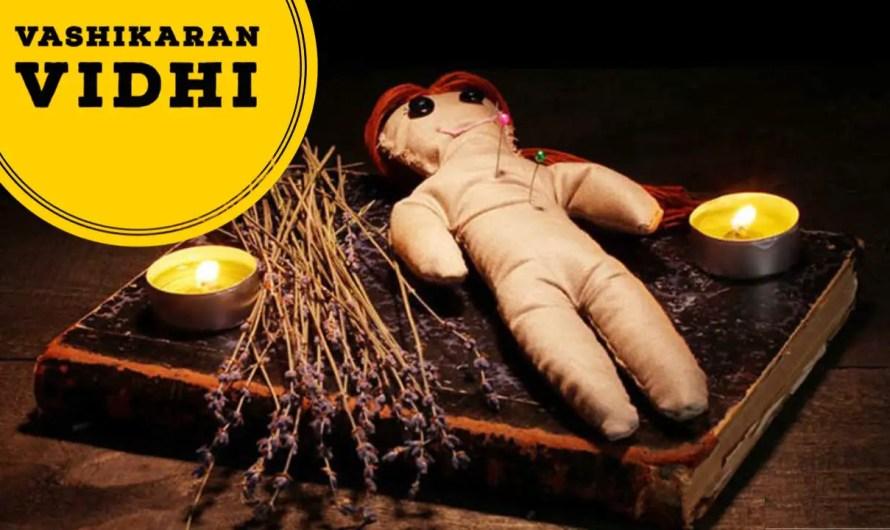 Vashikaran vidhi hindi. सबसे सफल वशीकरण खोया प्यार पाने के लिए
