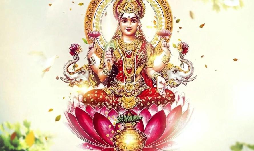 Mantra for lakshmi – धन दौलत और तरक्की पाने के लिए जाप करे लक्ष्मी मंत्र