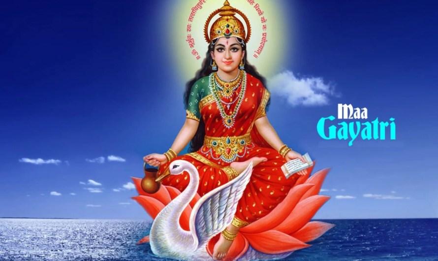 Gayatri Mantra meaning in hindi. गायत्री मंत्र का अर्थ.