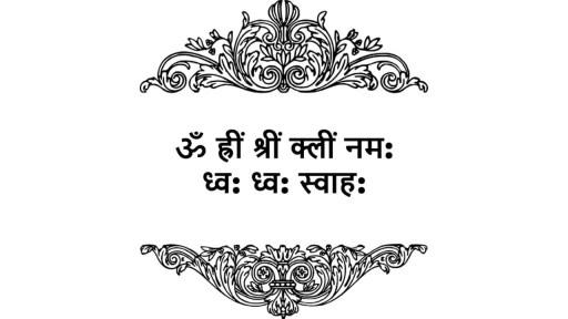 Ravan samhita vashikaran mantra