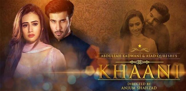 khaani - pakistani dramas list