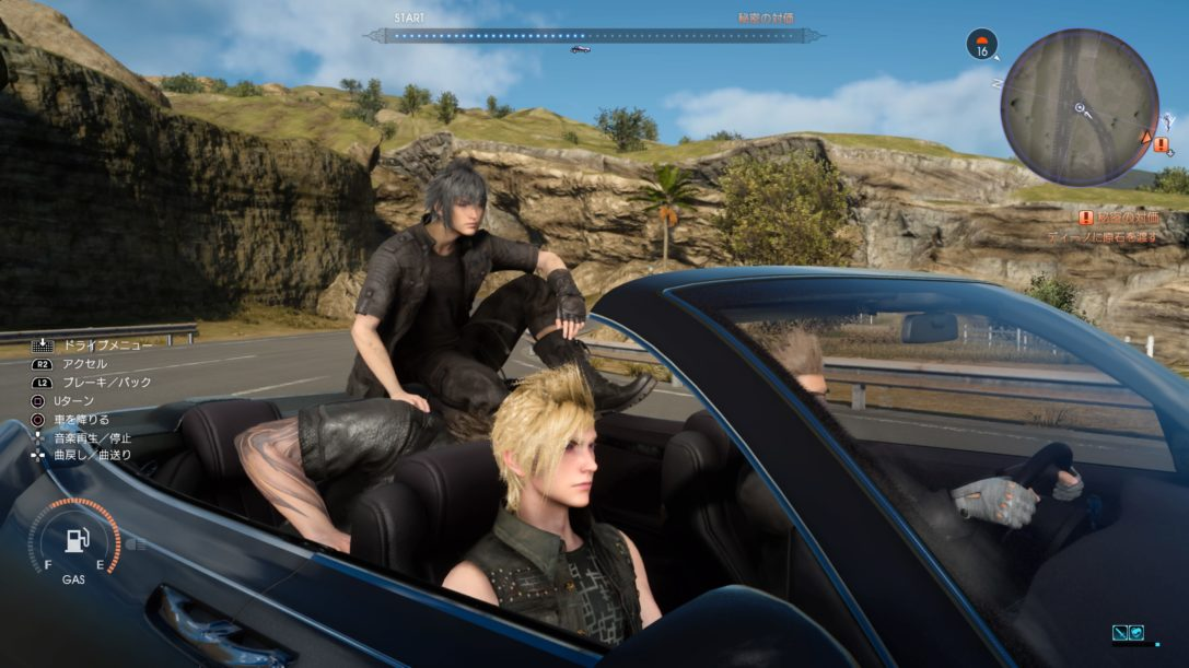 FINAL FANTASY XV JUDGMENT DISC_20161111233402