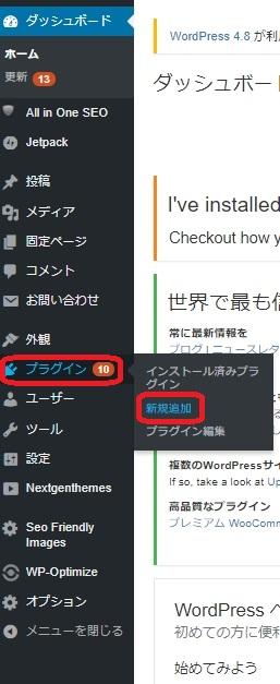 button-only@2x 自動でサイトマップを作成し検索エンジンのクローラー通知するプラグインの導入~設定方法(google XML sitemaps)