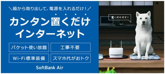 スクリーンショット-2015-04-12-9.21.55