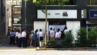 香川 一福 コシが強いは硬くない 讃岐うどんの名店が神田にオープン(東京都淡路町)
