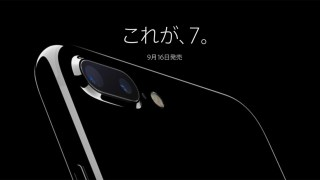 iPhone7/7Plus SIMフリーはジェットブラックが人気 色別人気状況