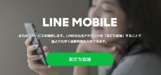 linemob