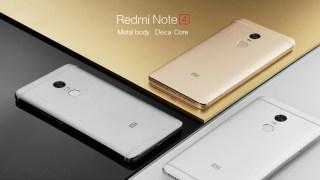 Xiaomi Redmi Note 4 LTE実機レビュー 中国でiPhone売れないわけだ Gearbest.com