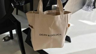 宝島社オトナミューズ2月号付録 DEAN&DELUCAバッグの完成度が高い