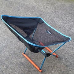 Helinox Ground Chair Folding Chairs At Costco One Review By A Big Man Adventure Rider Img