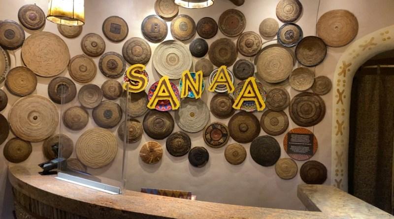 Reseña de Sanaa: mi restaurante favorito en Disney